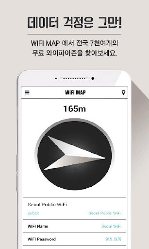 wifi map-한국 무료 와이파이 핫스팟 지도