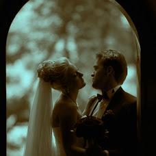 Wedding photographer Tadeush Stepuro (STvART). Photo of 29.07.2015