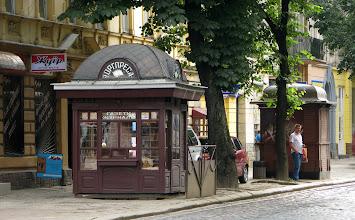 Photo: Typowe kioski z prasą