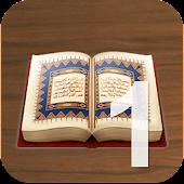 Learn Iqra Book 1