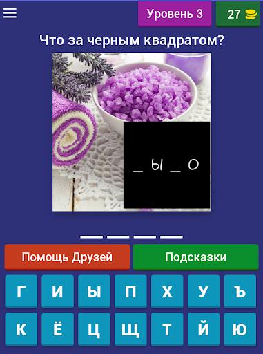 Шестое чувство. Угадай слово|玩拼字App免費|玩APPs