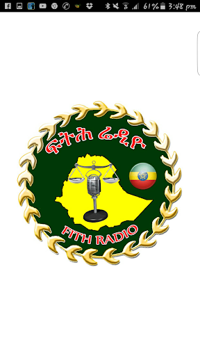 FITH RADIO AMHARIC