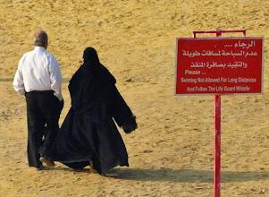 Photo: Jordanisches Paar am Strand des Toten Meeres.