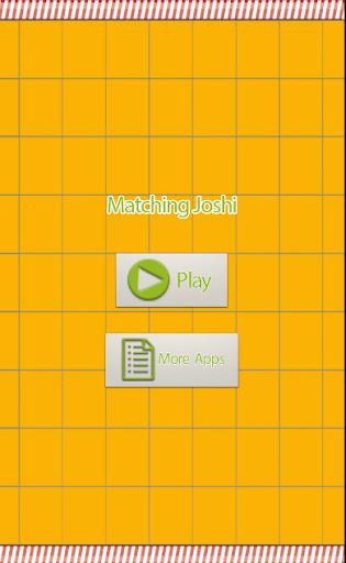 Matching Joshi Games