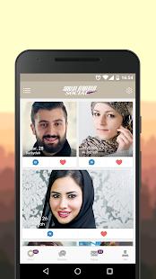 Top dating apps in saudi arabia