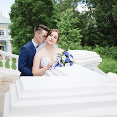 Wedding photographer Katerina Arisova (arisovaph). Photo of 23.10.2017