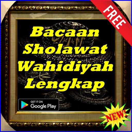 Bacaan Sholawat Wahidiyah Lengkap 2.7 screenshots 1