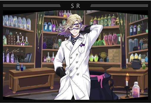 ヴィル(SR/実験着)