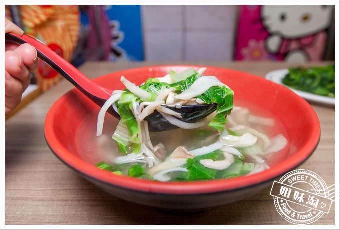 家鄉味麵食館養身菌菇湯