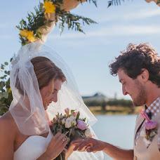 Wedding photographer Anastasiya Kupryashina (anestea). Photo of 23.03.2015