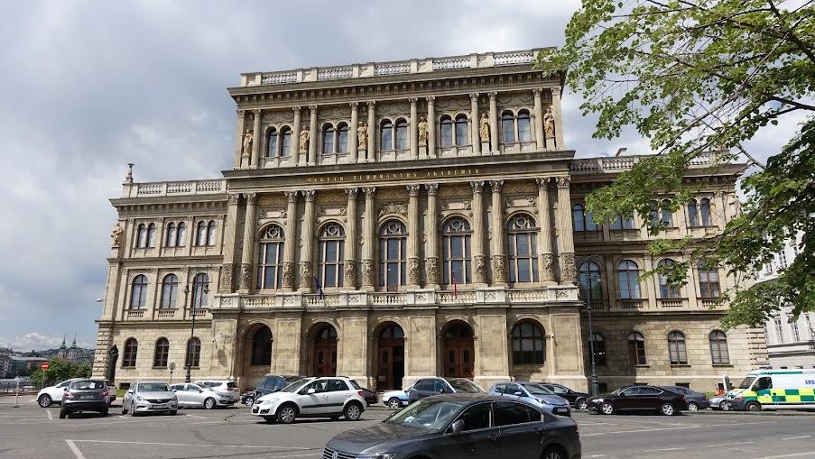 匈牙利科學院