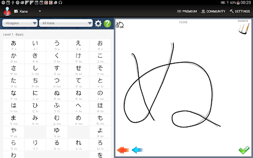 JA Sensei Learn Japanese Kanji- screenshot thumbnail