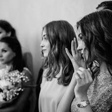 Wedding photographer Andrey Ponomarev (pampam). Photo of 08.07.2017