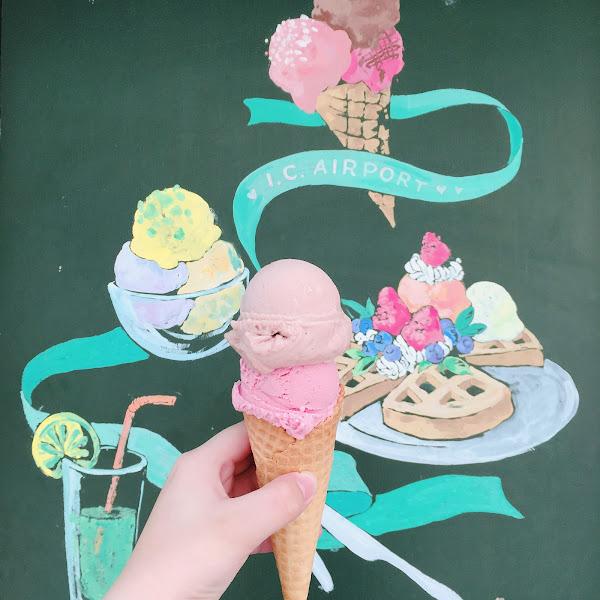 IC Airport 冰淇淋機場