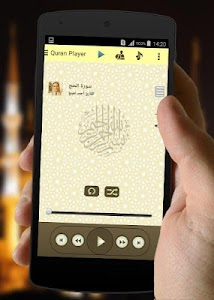 Quran recitation Full (Free) screenshot 1