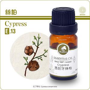 絲柏精油10mlCypress