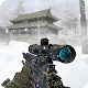 Sniper Counter Attack APK
