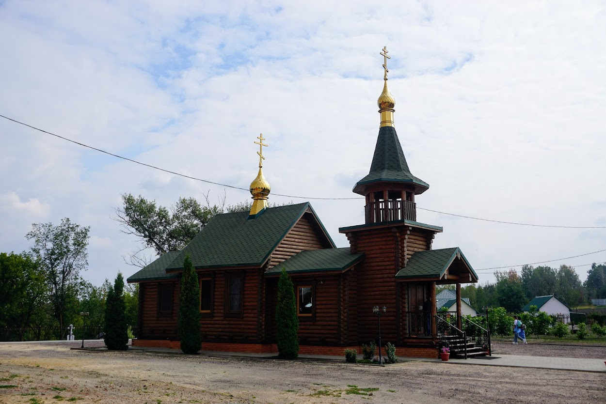 Подгоренский район Воронежской области