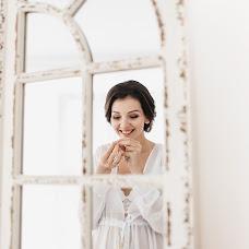 Wedding photographer Vyacheslav Kolmakov (Slawig). Photo of 17.04.2018