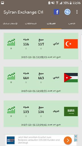 Syrian Exchange Ch 1.0.1 screenshots 18