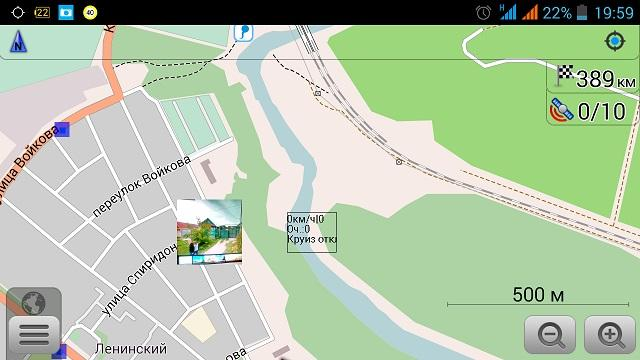 Tutundra GPS tracker- screenshot