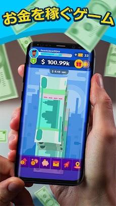 お金稼ぎクリッカーゲームのおすすめ画像1