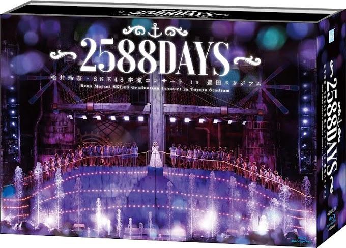 151125 松井玲奈・SKE48卒業コンサートin豊田スタジアム~2588DAYS~ Blu-ray