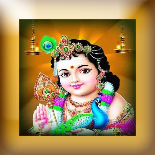 Lord Murugan Wallpapers Hd Apps Bei Google Play