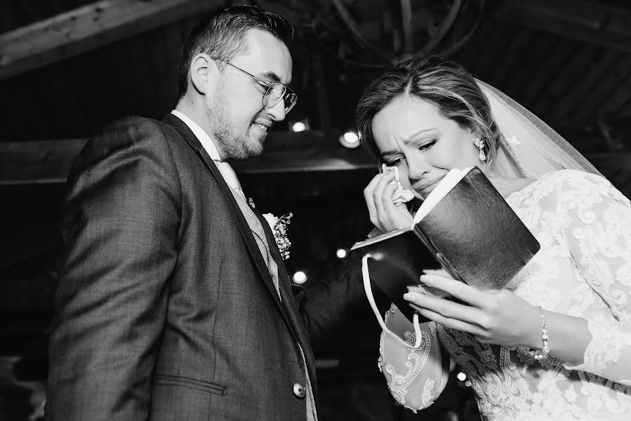 Wedding photographer Linda Ringelberg (LindaRingelberg). Photo of 01.09.2020