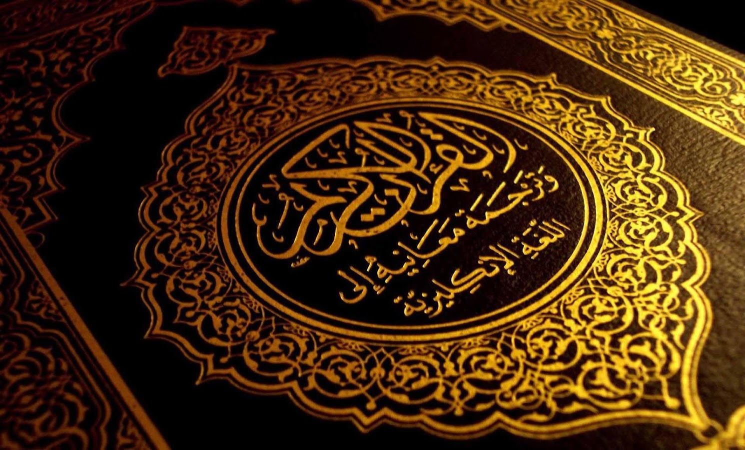 islamic wallpapers hd 1080p - android apps on google play