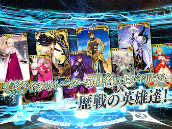 Fate/Grand Order APK screenshot thumbnail 9