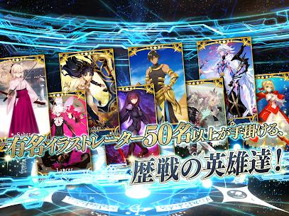 Fate Grand Order MOD (Multiple Damage/Defense) 4