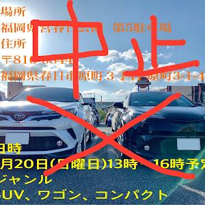 C-HR ZYX10 ハイブリッド Gのカスタム事例画像 shouさんの2019年01月17日17:01の投稿
