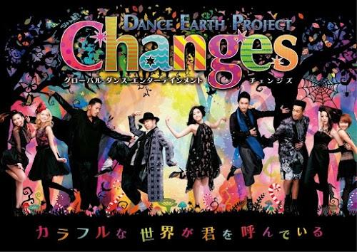 """Capa de """"Changes""""."""