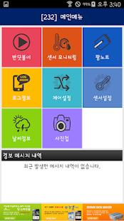 App Bandi T Smart APK for Windows Phone
