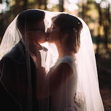 Wedding photographer Mikhail Mikhaylov (mi4man). Photo of 16.09.2018