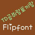 TDBearandRabbit KoreanFlipFont icon