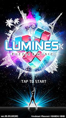 LUMINES パズル&ミュージックのおすすめ画像2