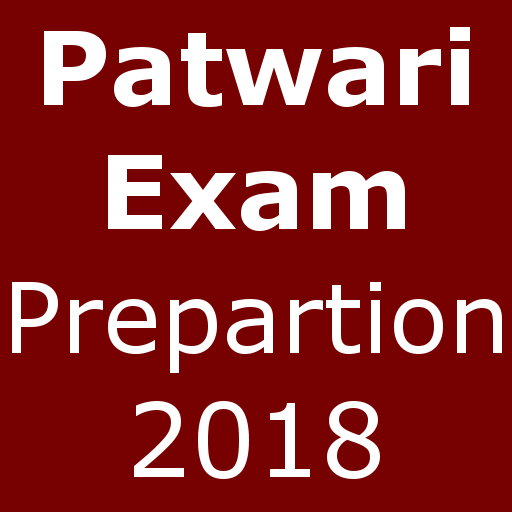 पटवारी भरती 2018 Exam Preparation