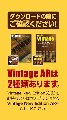 Iizuna Vintage AR
