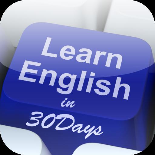 如何學好英語的30天 書籍 App LOGO-APP開箱王