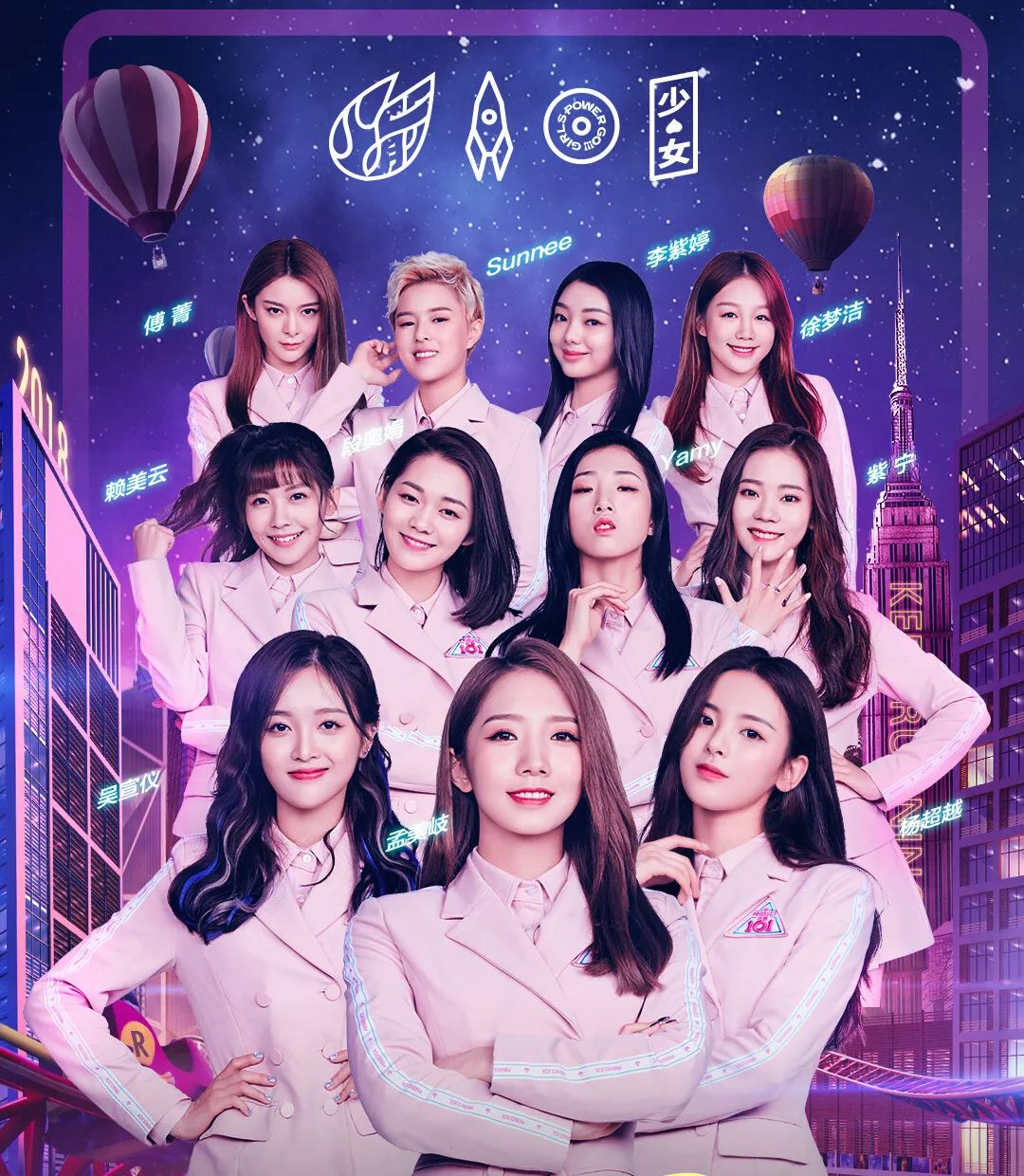 chinese rocket girls fx red velvet 9