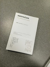 Photo: Our first book is now available in Japan