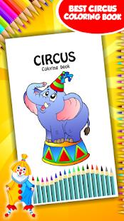 Cirkus omalovánky k vytisknutí - náhled