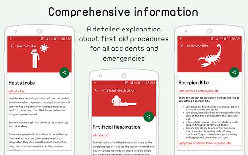 玩免費醫療APP|下載First Aid app不用錢|硬是要APP