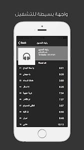 باسميات - باسم الكربلائي screenshot 4