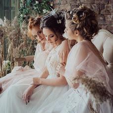 Wedding photographer Elena Uspenskaya (wwoostudio). Photo of 16.04.2018