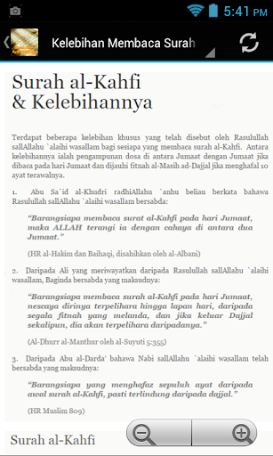 Surah Kahfi Ayat Pelindung
