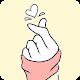 Love Cute Korean Chibi Kpop Sticker APK