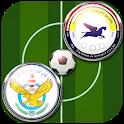 لعبة الدوري العراقي icon
